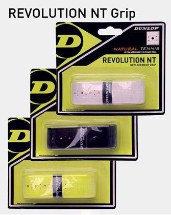 Obrázek z REVOLUTION NT Replacement Grip